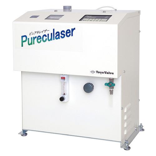 水処理装置 ピュアキレイザー