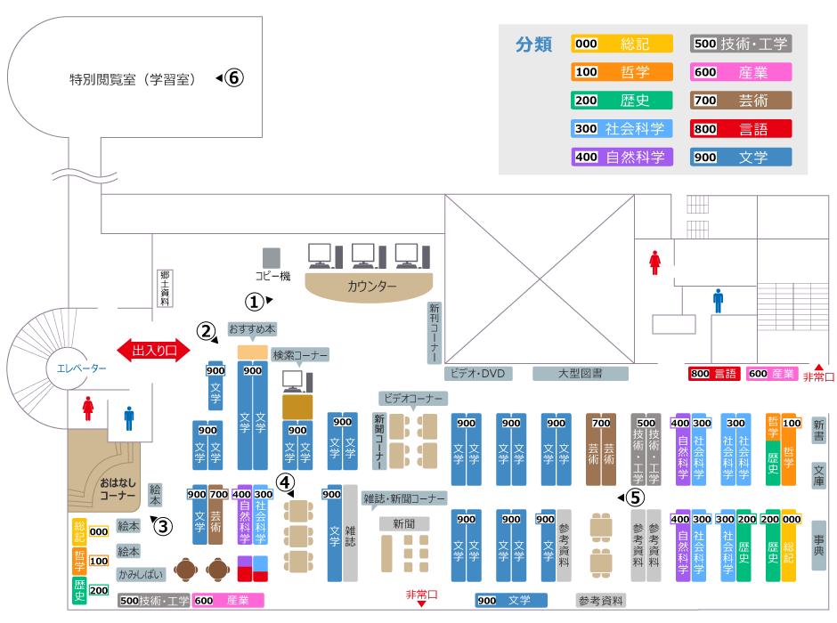 東郷町立図書館館内マップ