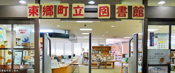 図書館入口